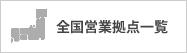 banner_hanbai